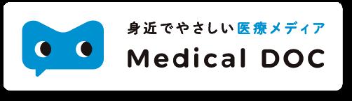 Medical Doc 新型コロナウイルス対策医院一覧はこちら